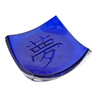 Mid-Century Decorative Blue Glass Dish Signed Salvatore Polizzi For Sale