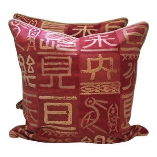Clarence House Kanji Red Calligraphy Pillows - a Pair