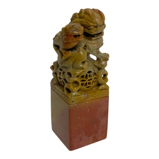 Large Chinese Export Carved Soapstone Foo Dog Scholars Seal For Sale
