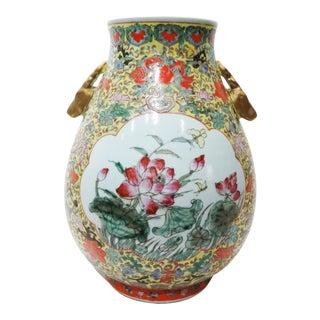 Famille Jaune Enamel Vase