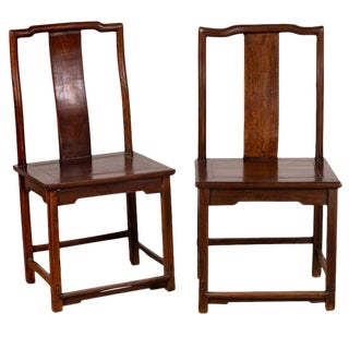 Chinese Elm Dark Patina Scholar's Ceremonial Chairs- A Pair For Sale