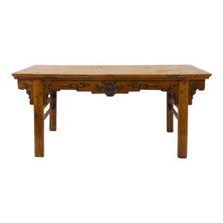Antique Asian Altar Table For Sale