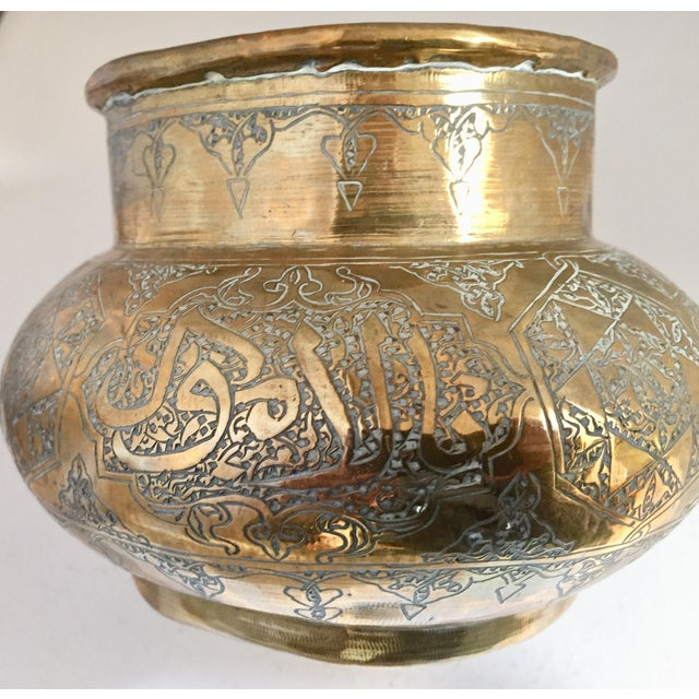 Middle Eastern Islamic Hand-Etched Brass Vase With Calligraphy Writing For Sale - Image 9 of 12