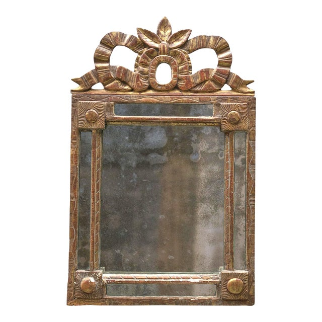 18th Century Caved Gilt Wood Smal Louis XVI Mirror For Sale
