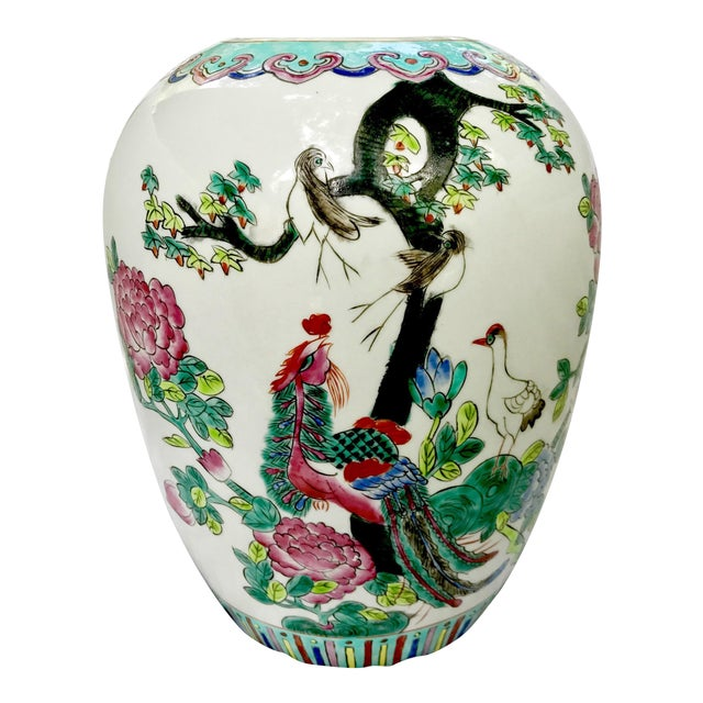 Vintage Large Chinese Famille Rose Mellon Shaped Vase - Image 1 of 6