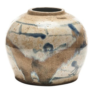 Ming Blue and White Oyster Crackle Ginger Jar For Sale