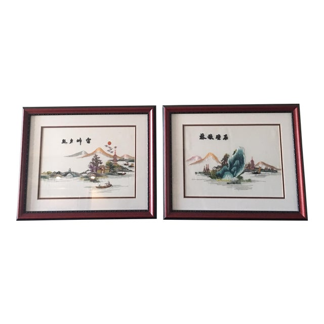 Vintage Chinese Hand Embroidered Wall Art - A Pair - Image 1 of 8