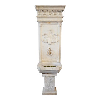 Late Ottoman Hamam Style Wall Fountain For Sale
