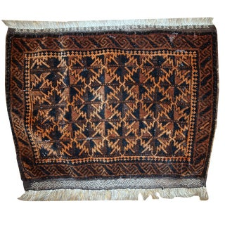 1920s Hand Made Antique Collectible Afghan Baluch Bag Face For Sale