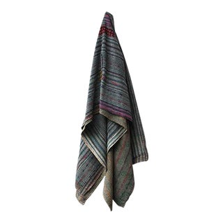 Cascara Vintage Throw