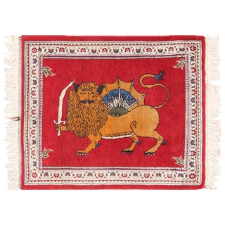 Small Scatter Size Vintage Persian Tabriz Lion and Sun Design Rug - 2′4″ × 2′8″ For Sale