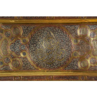 Middle Eastern Syrian Brass Tray Inlaid With Arabic Islamic Calligraphy Preview