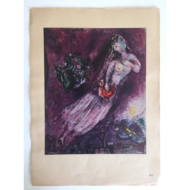 "Purple Marc Chagall Vintage 1947 Rare Limited Edition "" Le Filigrane Violet "" Lithograph Print For Sale - Image 8 of 12"
