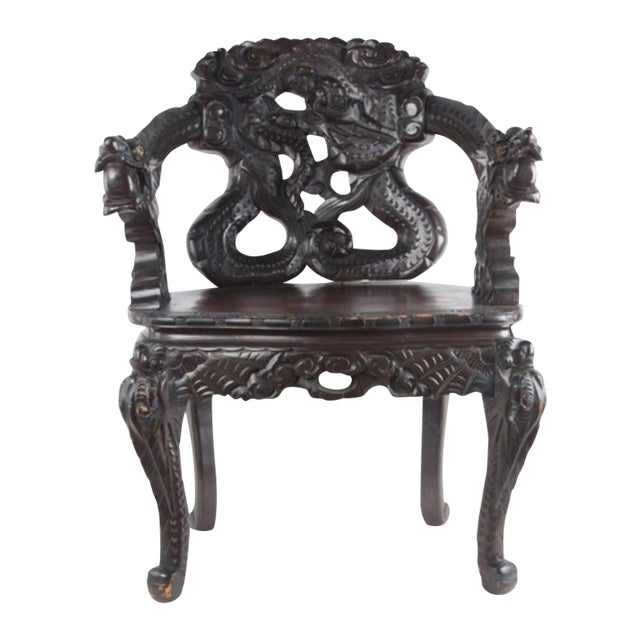 Chinese Carved Rosewood Armchair - Image 1 of 8
