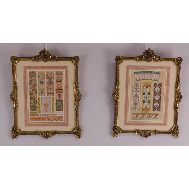 Rococo Rococo Gilt Framed Pair of Prints Showing Samples of Decorative Wallpaper Borders For Sale - Image 3 of 13