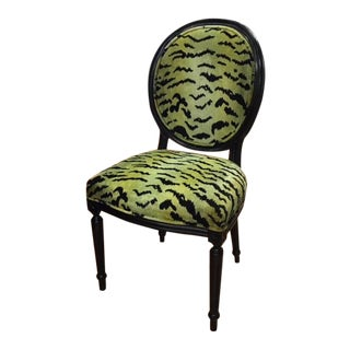 Harden Scalamandre Tigre Fabric Oval Back Side Chair For Sale