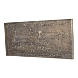 Mid Century Modern Abstract Textured Media Plaque Wall Art in Patinated Aluminum For Sale