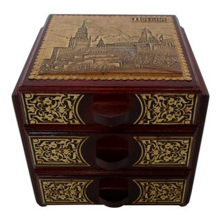 Russian Wood & Tree Bark Box For Sale