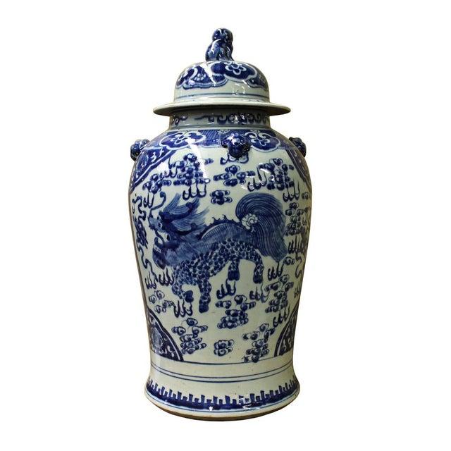 Chinese Blue & White Porcelain General Jar - Image 3 of 6