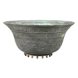 Large Chinese Bronze Bowl For Sale