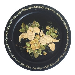 Vintage Mid Century Black Hand Painted Tole Ware Birds Extra Large Round Metal Serving Tray For Sale