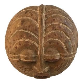 Primitive Mid Century Wood Carved Mask For Sale
