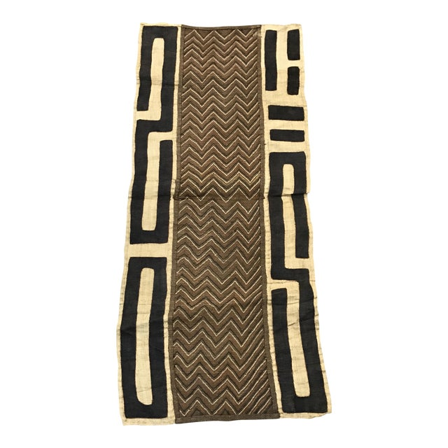 African Handwoven Kuba Cloth Panel - Image 1 of 6
