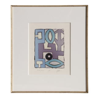 Jeffrey Maron, Looking Back Framed Print For Sale