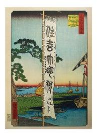 Image of Asian Antique Original Prints