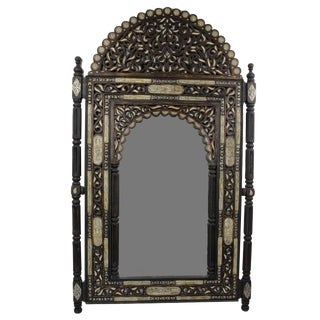 Moroccan Large Bone Mirror For Sale