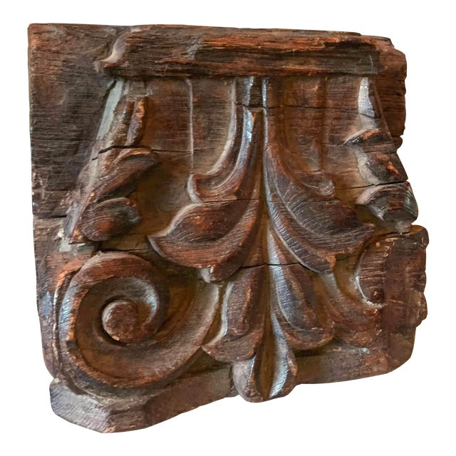 English Colonial Indian Carved Teak Column Base Architectural Element C 1890 For Sale