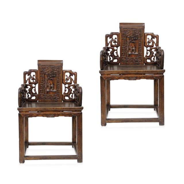 Antique Chinese Qing Armchairs - A Pair - Image 8 of 8