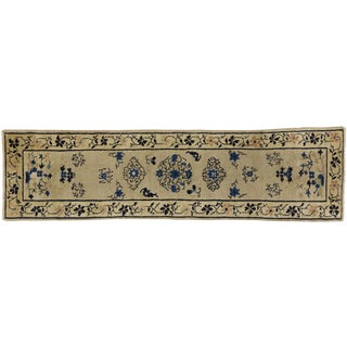 Antique Chinese Peking Runner For Sale