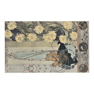 Rare Horizontal Matted Art Nouveau Botanical Chromolithograph Design-Stylized Flower For Sale