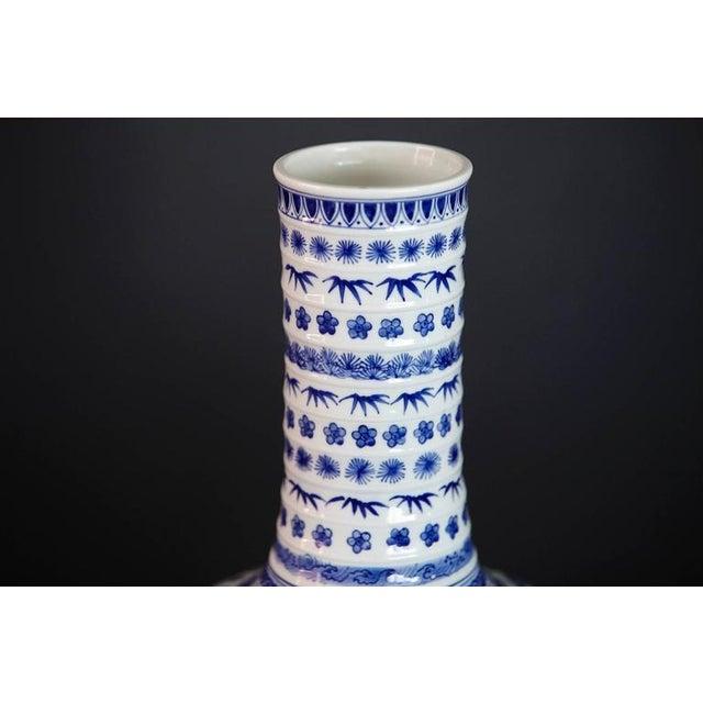 Japanese Blue and White Porcelain Vase - Image 5 of 8