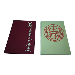 'Art of Japan and China' Books - a Pair