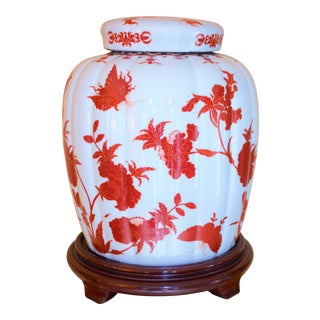 1980s Chinese Gumps White and Red Porcelian Butterfly Ginger Jar