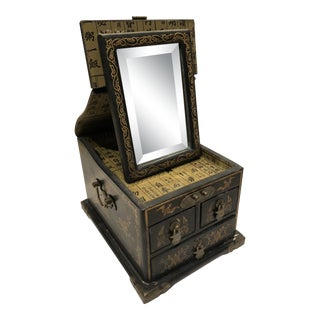 Early 20th Century Chinese Jewelry Box For Sale