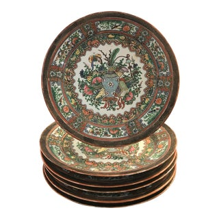 Chinese Export Porcelain Plates - Set of 6 For Sale