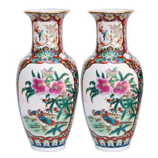 Decorative Chinese Vases - A Pair