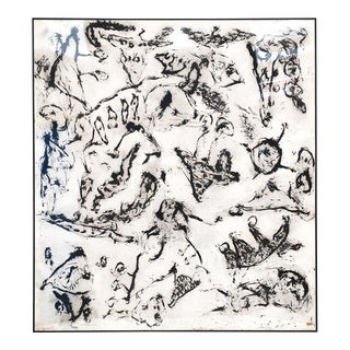1986 Paul Trajman Abstract Expressionist Ink Composition