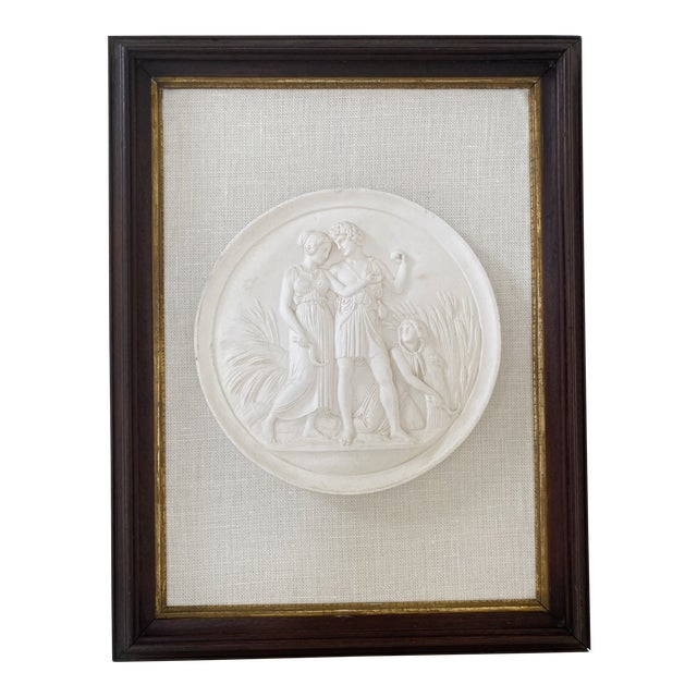 Plaster Intaglios Medallion Plaque For Sale