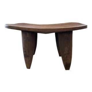 "African Senufo Stool Cote d'Ivoire 14"" H.5 For Sale"