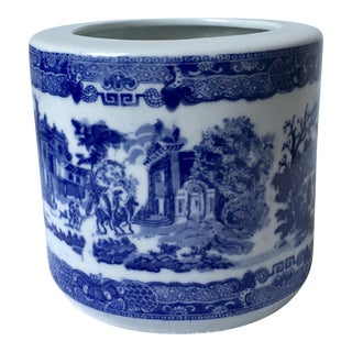 20th Century Asian Style Spode Ceramic Blue Cachepot For Sale