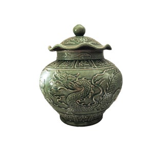 "Chinese Dragons Celadon Ginger Jar15.5"" H For Sale"