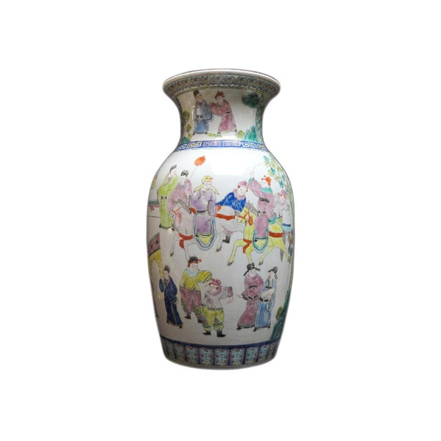 Chinese Color Figure Gathering Porcelain Vase - Image 1 of 6