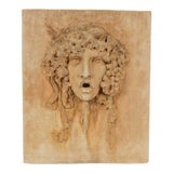Image of 1980s Vintage Garden Cast Stone Fountain Head For Sale
