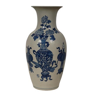 19th Century Antique Chinese Blue and White Porcelain Vase For Sale