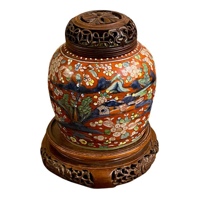 18th Century Clobbered Ginger Jar For Sale