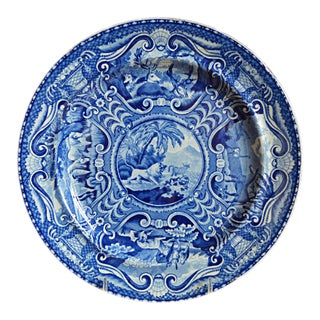 Quadrupeds Transferware Plate, John Hall Staffordshire For Sale